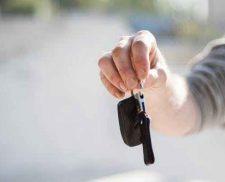 car_key